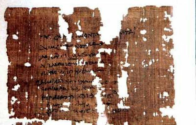 Papiro de texto del siglo II del Evangelio de Marcos,papiro, Evangelio