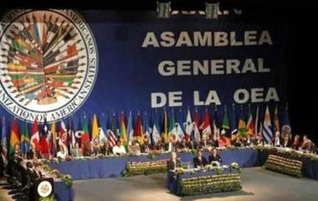 47 Asamblea de la OEA en Cancún (junio de 2017),47 Asamblea, OEA Cancún