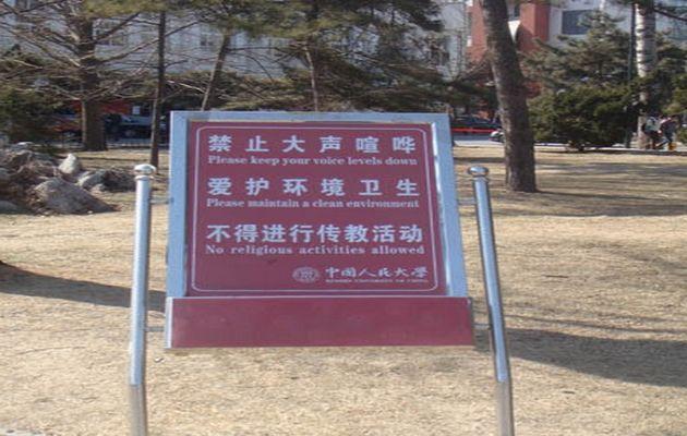 Un cartel en la universidad prohibiendo las actividades religiosas. / China Aid,